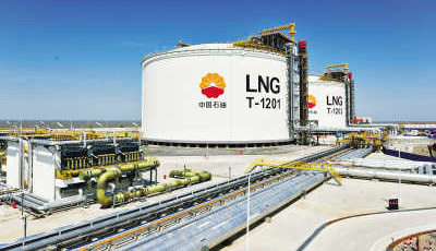 低温液化天然气行业